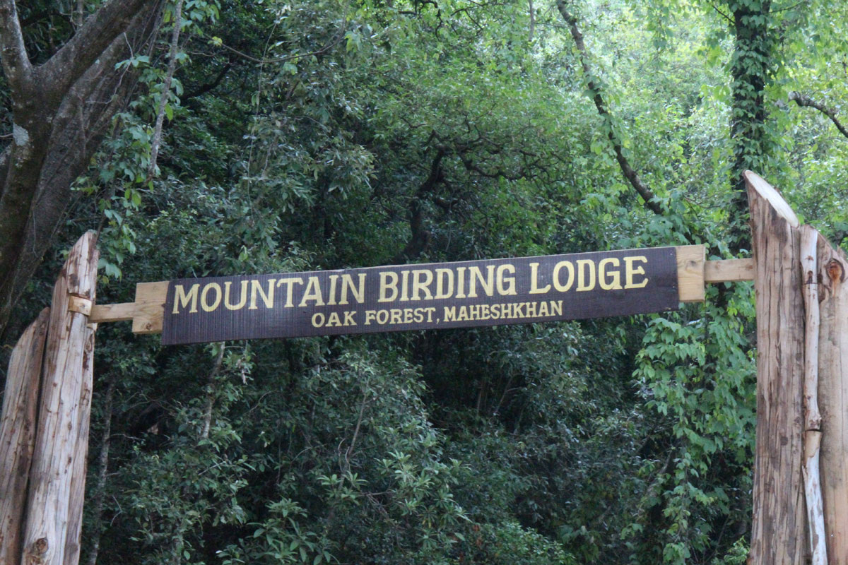 Entrance to Mountain Birding Lodge, Maheshkhan